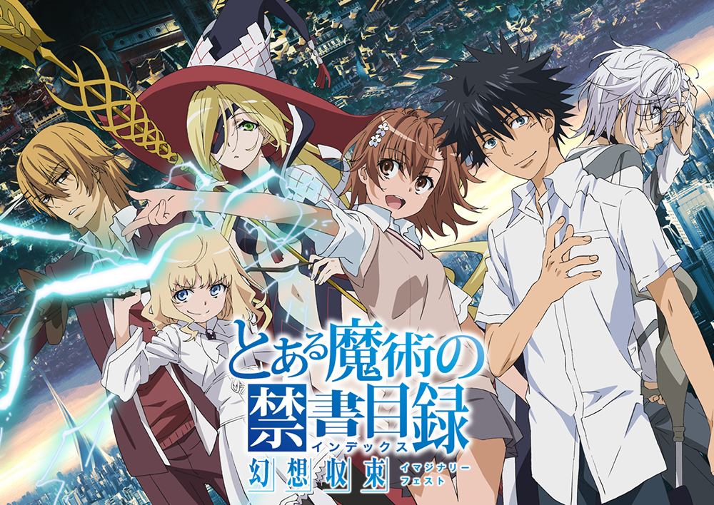A Certain Magical Index – Imaginary Fest